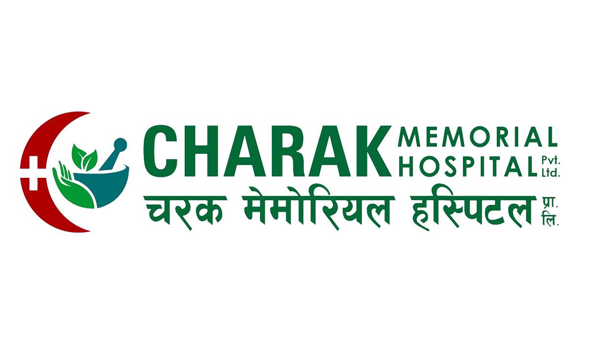 Charak Memorial Hospital