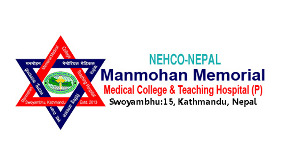 Manmohan Memorial Medical College and  Teaching Hospital
